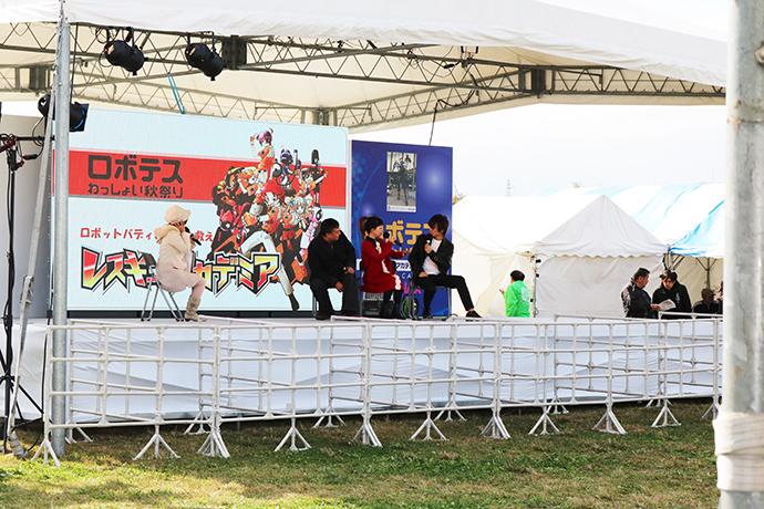 ロボテスわっしょい秋祭り-アニメレスキューアカデミア制作発表会-