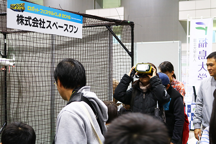 福島ドローンスクールブース